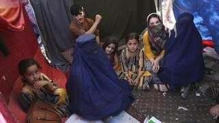 Αφγανιστάν: Οι Ταλιμπάν διατάζουν τις εργαζόμενες γυναίκες να μείνουν σπίτι