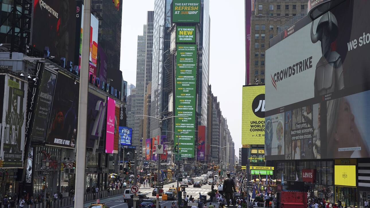 Νέα Υόρκη: Το δικό της πολύ ιδιαίτερο συντριβάνι ετοιμάζεται να αποκτήσει η Times Square