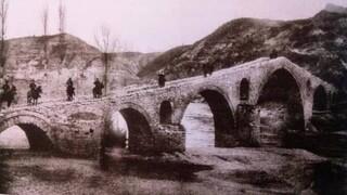 Αναστηλώνεται το περίφημο «γεφύρι του Πασά» - Ανατινάχθηκε στις 14 Απριλίου 1941