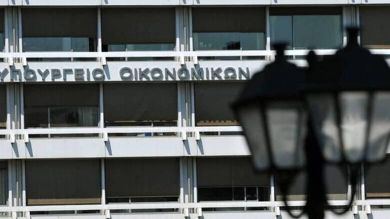 Προϋπολογισμός: Στα 9,063 δισ. ευρώ το πρωτογενές έλλειμμα στο 7μηνο του 2021