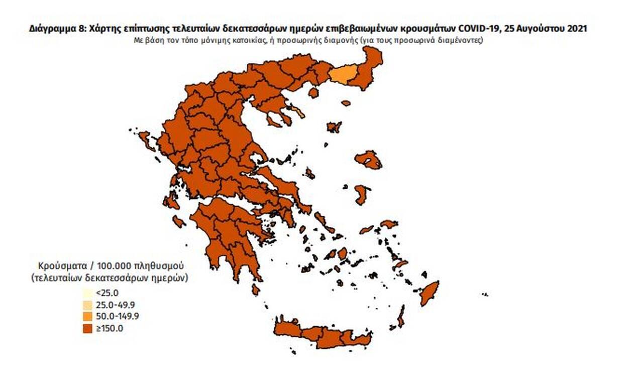 https://cdn.cnngreece.gr/media/news/2021/08/25/279076/photos/snapshot/pinakas6.jpg