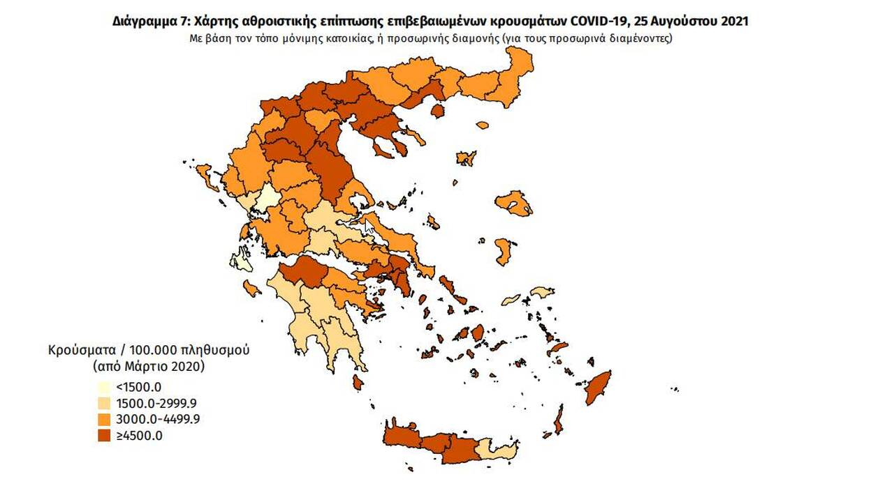 https://cdn.cnngreece.gr/media/news/2021/08/25/279088/photos/snapshot/5.jpg