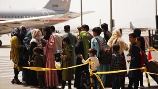 Αφγανιστάν: Αντίστροφα κυλά ο χρόνος για την εκκένωση και τις ζωές χιλιάδων Αφγανών