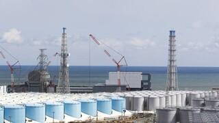 Φουκουσίμα: Το νερό του κατεστραμμένου πυρηνικού εργοστασίου θα απορριφθεί στον ωκεανό