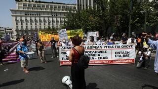 Πορεία της ΠΟΕΔΗΝ προς το Μέγαρο Μαξίμου: Θέλουμε συνάντηση με τον πρωθυπουργό