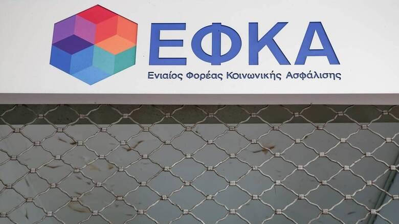 e-ΕΦΚΑ: Αναρτήθηκαν τα ειδοποιητήρια ασφαλιστικών εισφορών Ιουλίου- Πότε αναμένονται οι πληρωμές