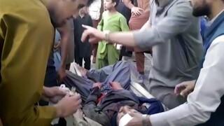 Καμπούλ: Δώδεκα Αμερικανοί στρατιώτες και 60 Αφγανοί νεκροί στις επιθέσεις στο αεροδρόμιο