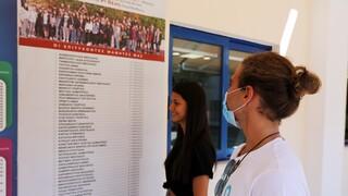 Βάσεις 2021: Άνοδος σε 429 σχολές- Πτώση σε 112