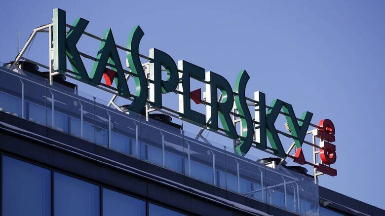 Websites phishing για την πανδημία εντόπισε και στην Ελλάδα η Kaspersky