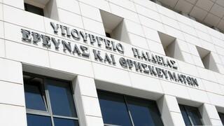 Υπουργείο Παιδείας: Fake News οι αναρτήσεις του Αλέξη Τσίπρα