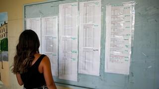 Βάσεις 2021: Η «ακτινογραφία» των αποτελεσμάτων - Εισακτέοι, στατιστικά, πίνακες