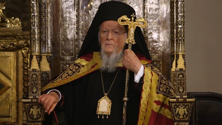 Πατριάρχης Βαρθολομαίος: Παράλογο και άδικο να φοβούνται κάποιοι να κάνουν το εμβόλιο