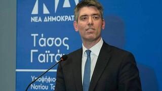 Γαϊτάνης: Ο ΣΥΡΙΖΑ να βοηθήσει την εθνική προσπάθεια εμβολιασμού με σοβαρότητα