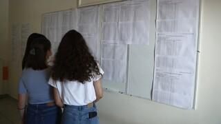 ΚΙΝΑΛ: Αδιέξοδο του συστήματος πρόσβασης στα πανεπιστήμια από την πρώτη του εφαρμογή