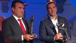 Συμφωνία των Πρεσπών: Το βραβείο Ειρήνης της Βεστφαλίας απονεμήθηκε σε Τσίπρα και Ζάεφ