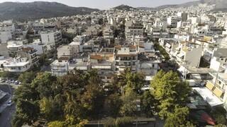 Ακίνητα: Μέχρι τις 30 Σεπτεμβρίου η υποβολή δηλώσεων για τα «κουρεμένα» ενοίκια
