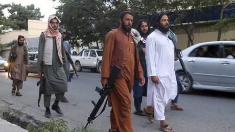 Ασυμβατότητα πολιτικής πραγματικότητας στο Αφγανιστάν