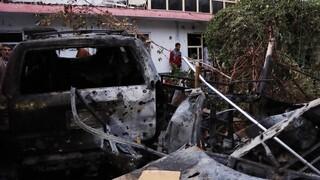 Αφγανιστάν - Ταλιμπάν: «Παραβίαση κυριαρχίας» η επίθεση με drone των ΗΠΑ στην Καμπούλ