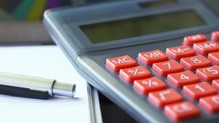 Φόρος εισοδήματος: Οι τρόποι που μπορείτε να τον εξοφλήσετε- Έως 12 άτοκες δόσεις δίνουν οι τράπεζες