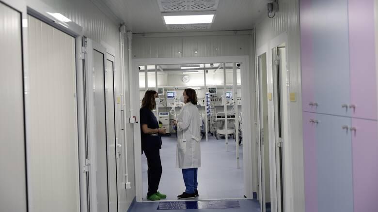 Κρήτη: Στη ΜΕΘ με κορωνοϊό 36χρονη έγκυος