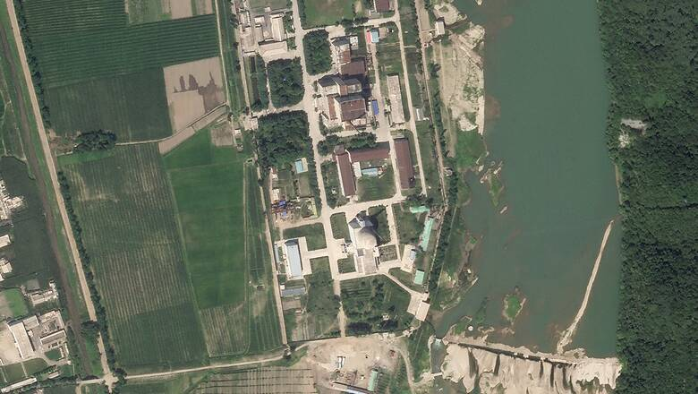 Βόρεια Κορέα: Ενδείξεις επαναλειτουργίας του πυρηνικού αντιδραστήρα στη Γιονγκμπιόν
