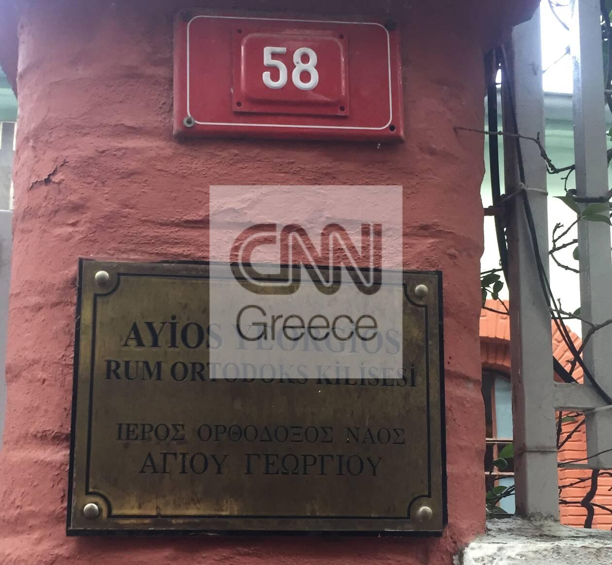 https://cdn.cnngreece.gr/media/news/2021/08/31/279647/photos/snapshot/konstantinoupoli--2--IMG_5570.jpg