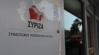 ΣΥΡΙΖΑ: Ο κ. Μητσοτάκης ομολόγησε κυνικά την παταγώδη αποτυχία του με τις επιλογές του