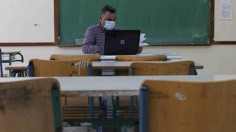 Νέα σχολική χρονιά: Τα μέτρα για τους εκπαιδευτικούς που ανακοίνωσε το υπουργείο Παιδείας