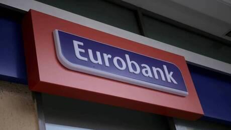 Eurobank: Αύξηση καθαρών κερδών στο α' εξάμηνο του 2021