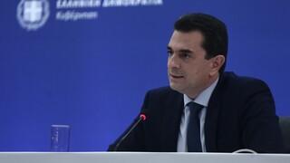 Σκρέκας: Δεν μπορούμε να πούμε ότι δεν θα αυξηθεί το ρεύμα - Να κάνουν έρευνα αγοράς οι πολίτες