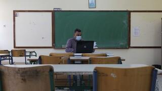 Προσλήψεις αναπληρωτών καθηγητών: Άνοιξε η πλατφόρμα anaplirotes.gov.gr