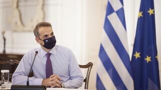 Μητσοτάκης: «Η Ρωμιοσύνη κλαίει» - Τριήμερο πένθος κήρυξε ο πρωθυπουργός