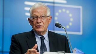 Αφγανιστάν - Μπορέλ: Η ΕΕ πρέπει να δημιουργήσει μια δύναμη ταχείας αντίδρασης