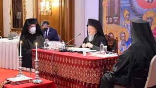 Οικουμενικό Πατριαρχείο: Η πανδημία στο επίκεντρο της Σύναξης της Ιεραρχίας - «Παρών» και ο Τσιόδρας