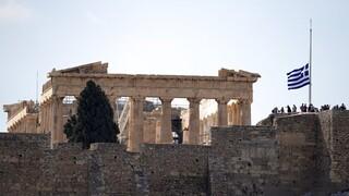 Μίκης Θεοδωράκης: Σε τριήμερο πένθος η χώρα - Μεσίστιες οι σημαίες, αναστέλλονται εκδηλώσεις