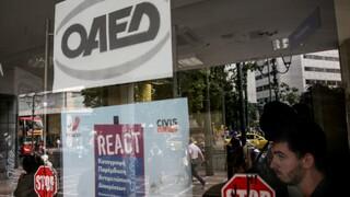 ΟΑΕΔ: Ξεκίνησαν οι αιτήσεις για 2.000 προσλήψεις σε δήμους και φορείς
