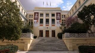 Κορωνοϊός: Διευκρινίσεις από το υπουργείο Παιδείας για τη λειτουργία των ΑΕΙ