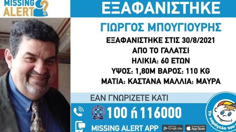 Συναγερμός στο Γαλάτσι: Εξαφανίστηκε 60χρονος - Η ζωή του βρίσκεται σε κίνδυνο