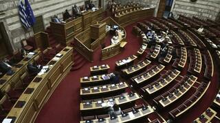 Κατά πλειοψηφία ψηφίστηκε το νομοσχέδιο για την επικουρική ασφάλιση