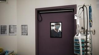 «Δεύτερη ευκαιρία» για τους υγειονομικούς - Συναγερμός για διασωληνωμένους και μετάλλαξη Mu