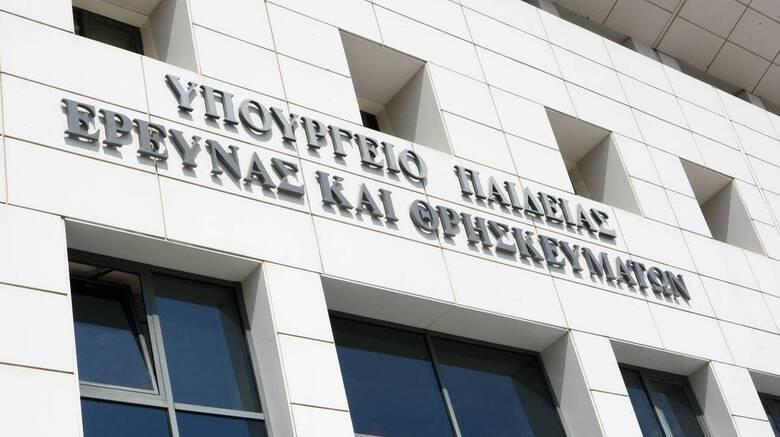 Πανελλαδικές: Άνοιξαν οι αιτήσεις για 20 χιλιάδες επιπλέον θέσεις σε δημόσια ΙΕΚ