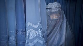 Αφγανιστάν: Γυναίκες δικαστές καταδιώκονται από πρώην κρατούμενους που απελευθέρωσαν οι Ταλιμπάν