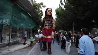 Πειραιάς: Ο τελευταίος σταθμός στην Ελλάδα για τη «μικρή Αμάλ»