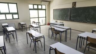 Υπ. Παιδείας: Πώς θα γίνει η προσέλευση στα σχολεία - Τι ισχύει με κρούσματα και πότε κλείνει τμήμα
