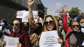 Αφγανιστάν - Καμπούλ: Γυναίκες υψώνουν φωνή και ζητούν ίσα δικαιώματα ενώπιον των Ταλιμπάν