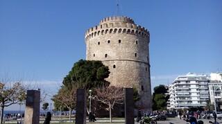Θεσσαλονίκη: Χωρίς σημαντική διαφοροποίηση το ιικό φορτίο των λυμάτων στην έρευνα του ΑΠΘ