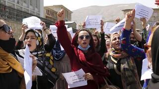 Αφγανιστάν: Βίαια επεισόδια στην Καμπούλ σε διαδήλωση υπέρ των διαιωμάτων των γυναικών