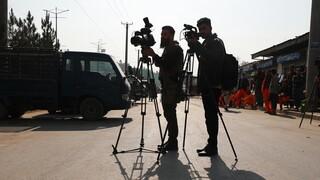 Στο Αφγανιστάν των Ταλιμπάν το δίκτυο Tolo News παραμένει στον «αέρα» παρά το φόβο