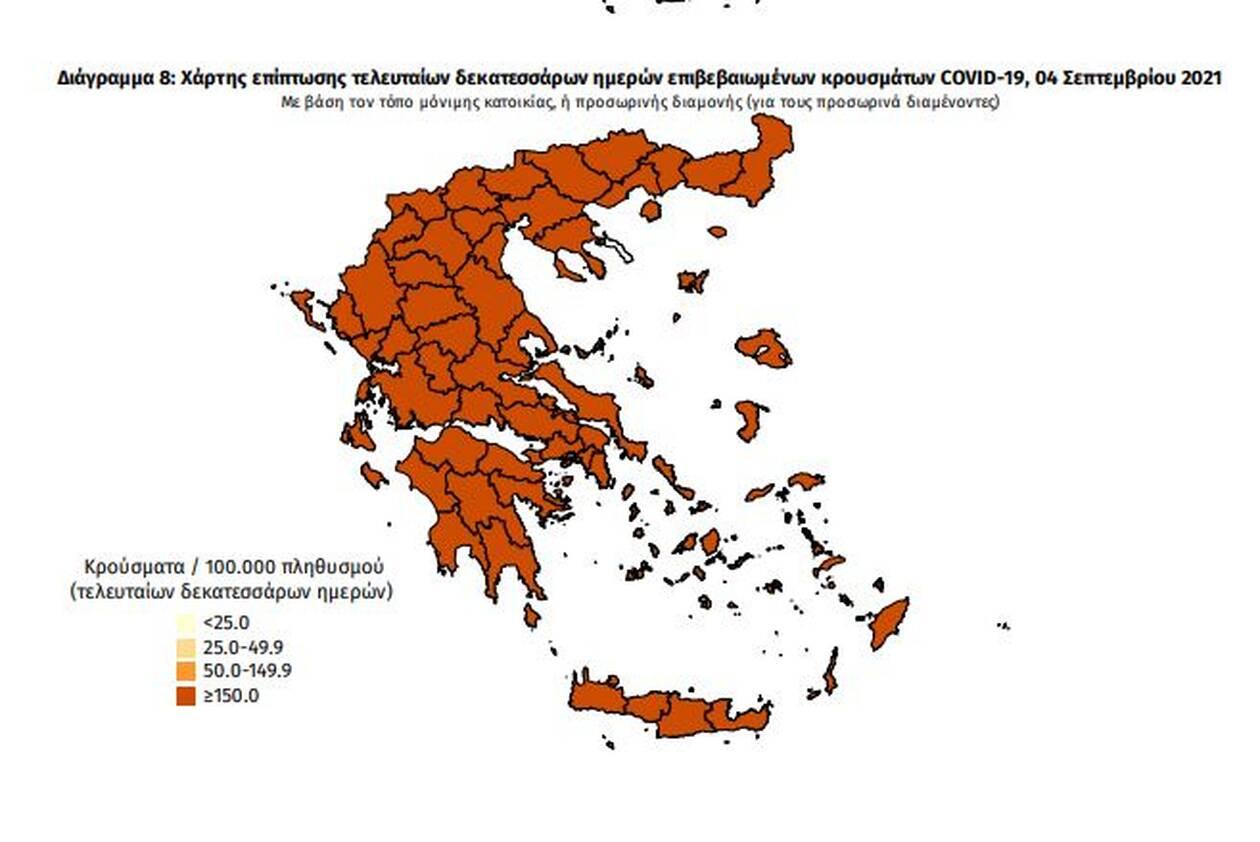 https://cdn.cnngreece.gr/media/news/2021/09/04/280238/photos/snapshot/PINAKAS6.jpg
