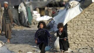Αφγανιστάν: Κραυγή αγωνίας του ΟΗΕ για ανθρωπιστική καταστροφή